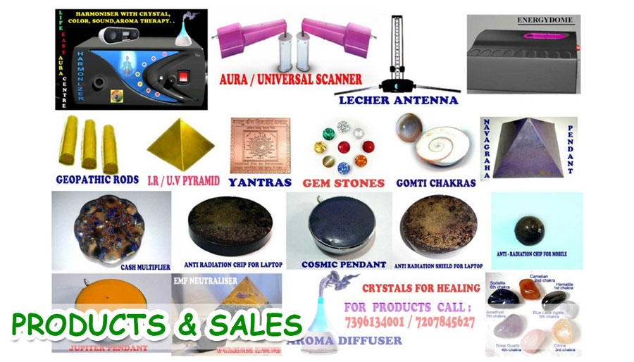 Products-and-Sales